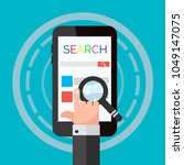 search mobile  flat design eps... | Shutterstock .eps vector #1049147075