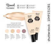 3d cosmetic ads. bb foundation... | Shutterstock .eps vector #1049151281