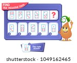 educational game for kids and... | Shutterstock .eps vector #1049162465