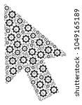 mouse cursor composition of...