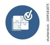 success vector icon. abstract...   Shutterstock .eps vector #1049181875