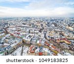 Lublin From A Bird's Eye View ...