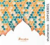 ramadan kareem. orange... | Shutterstock . vector #1049183831