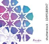 ramadan kareem greeting card....   Shutterstock . vector #1049188547