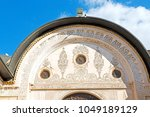 blur in iran the antique  royal ... | Shutterstock . vector #1049189129