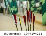 bow arrows in quiver  inside... | Shutterstock . vector #1049194211