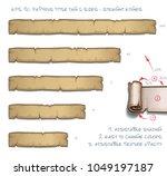 vector illustration of a... | Shutterstock .eps vector #1049197187