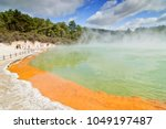 steaming water at the champagne ... | Shutterstock . vector #1049197487