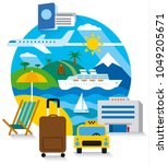 travel and tourism concept flat ... | Shutterstock . vector #1049205671