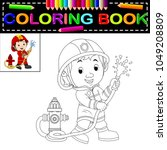 firefighter coloring book | Shutterstock . vector #1049208809