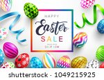 Easter Day Sale Banner...