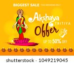 abstract  sale banner or sale... | Shutterstock .eps vector #1049219045