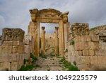 the cathedral  jerash  jordan | Shutterstock . vector #1049225579