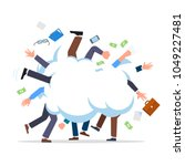 business people fight cartoon....   Shutterstock .eps vector #1049227481