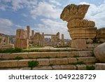 propylaeum of the sanctuary of... | Shutterstock . vector #1049228729