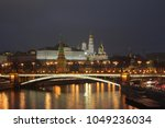 the city of moscow moscow... | Shutterstock . vector #1049236034