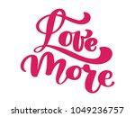 love more elegant greeting card ...   Shutterstock .eps vector #1049236757