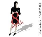 women model  vector | Shutterstock .eps vector #1049239481