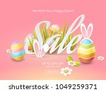 vector flyer for easter... | Shutterstock .eps vector #1049259371