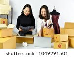 online business  young asian... | Shutterstock . vector #1049291501