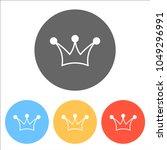 crown icon. set of white icons...