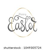 happy easter lettering quote...