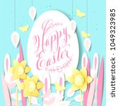 happy easter text design with... | Shutterstock .eps vector #1049323985