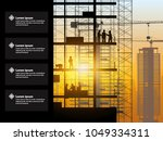 silhouette of engineer and... | Shutterstock .eps vector #1049334311