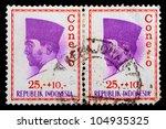 ndonesia   circa 1965  a stamp... | Shutterstock . vector #104935325