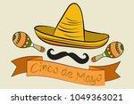 happy cinco de mayo poster witm ... | Shutterstock .eps vector #1049363021