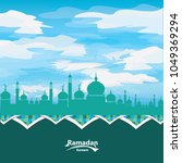 ramadan kareem illustration... | Shutterstock .eps vector #1049369294