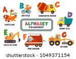 alphabet with transport and... | Shutterstock .eps vector #1049371154