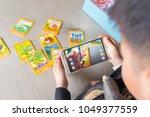 zhongshan china december 30 ... | Shutterstock . vector #1049377559