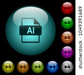 ai file format icons in color... | Shutterstock .eps vector #1049391689