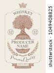 vector label for whiskey...   Shutterstock .eps vector #1049408825