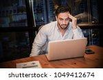 portrait of stress sad business ... | Shutterstock . vector #1049412674