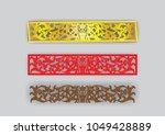 islam south thailand pattern... | Shutterstock .eps vector #1049428889