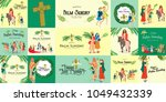 religion holiday palm sunday... | Shutterstock . vector #1049432339