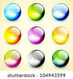 Set Of Color Glossy Spheres