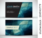 Blue Modern Business-Card Set | EPS10 Vector Design | Shutterstock vector #104943779