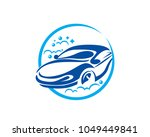 high pressure automatic clean... | Shutterstock .eps vector #1049449841