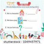 doodle a z alphabet exercise... | Shutterstock .eps vector #1049457971