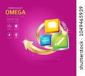 kids omega calcium and vitamin  ... | Shutterstock .eps vector #1049465939