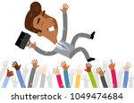 vector illustration of an asian ... | Shutterstock .eps vector #1049474684