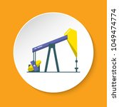oil rig icon in flat style on... | Shutterstock .eps vector #1049474774