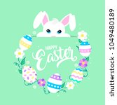 happy easter greeting card... | Shutterstock .eps vector #1049480189