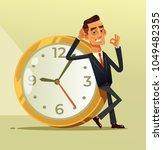 happy calm businessman office...   Shutterstock .eps vector #1049482355