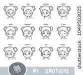 cartoon visual dictionary for... | Shutterstock .eps vector #1049503025