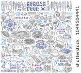 cuisine of korea doodle set.... | Shutterstock .eps vector #1049504441
