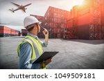 foreman control loading...   Shutterstock . vector #1049509181